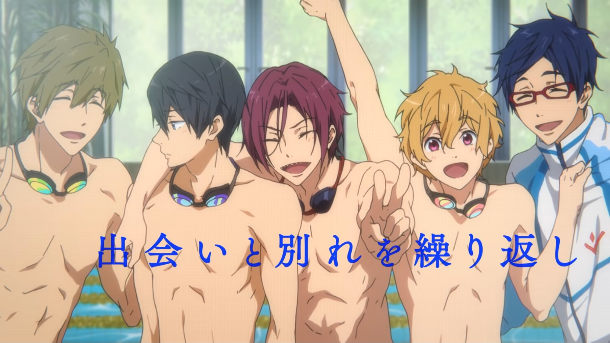 free the final stroke - iwatobi swim club boys