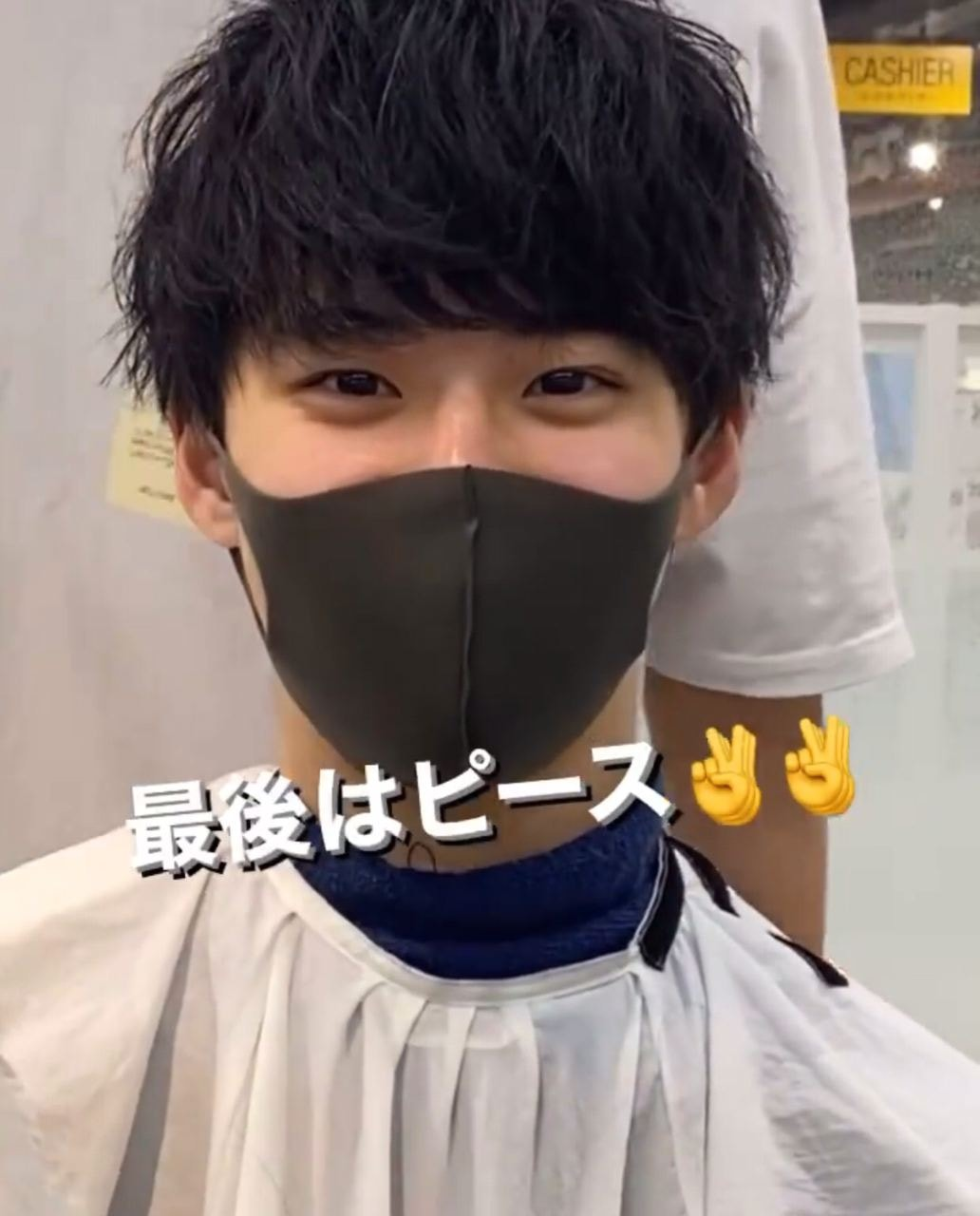 handsome japanese boy - final hairstyle