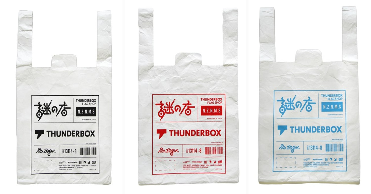 different colours of the shopping bag
