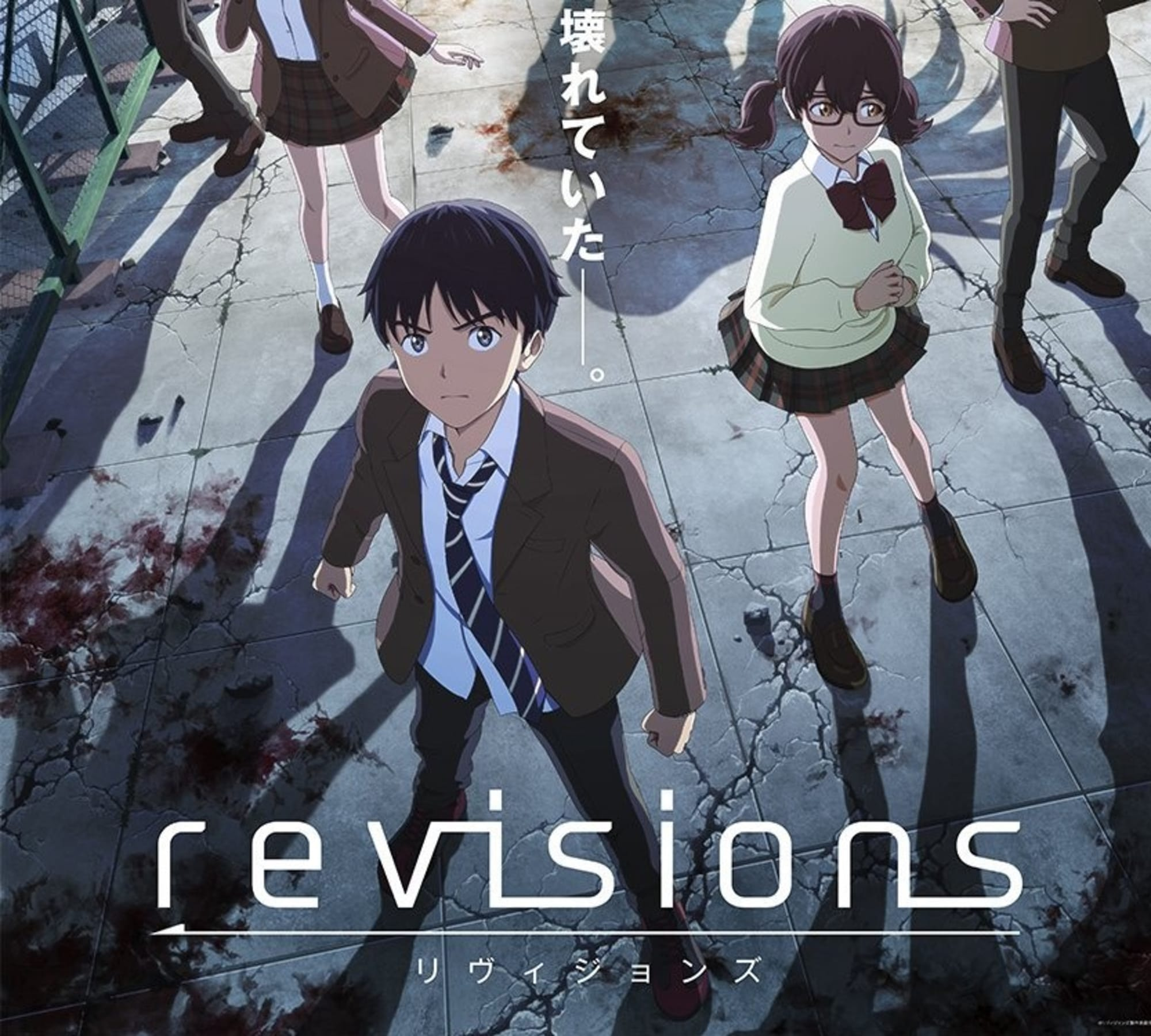post-apocalyptic anime - revisions