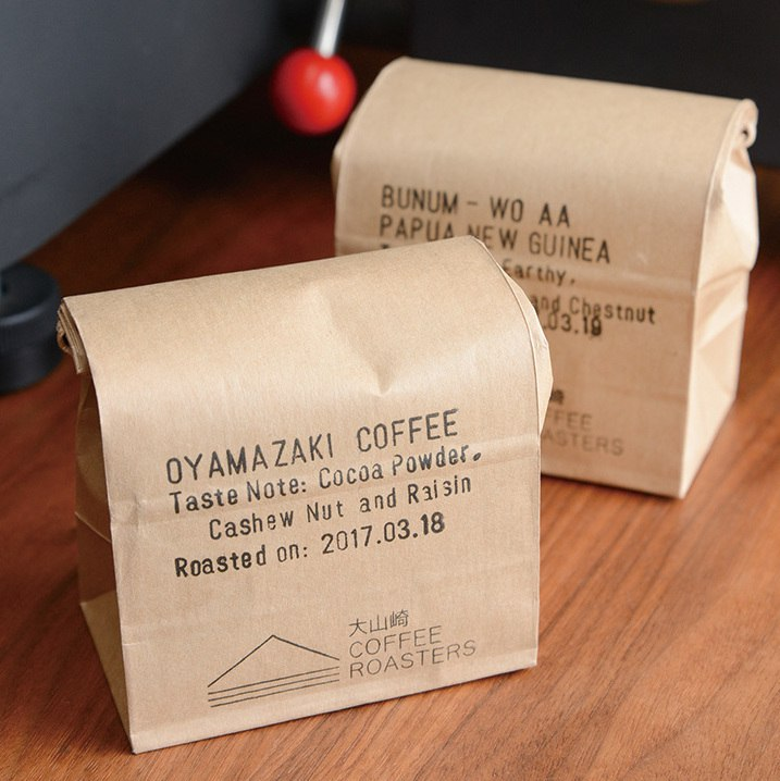 Kyoto cafes - paper bags coffee beans