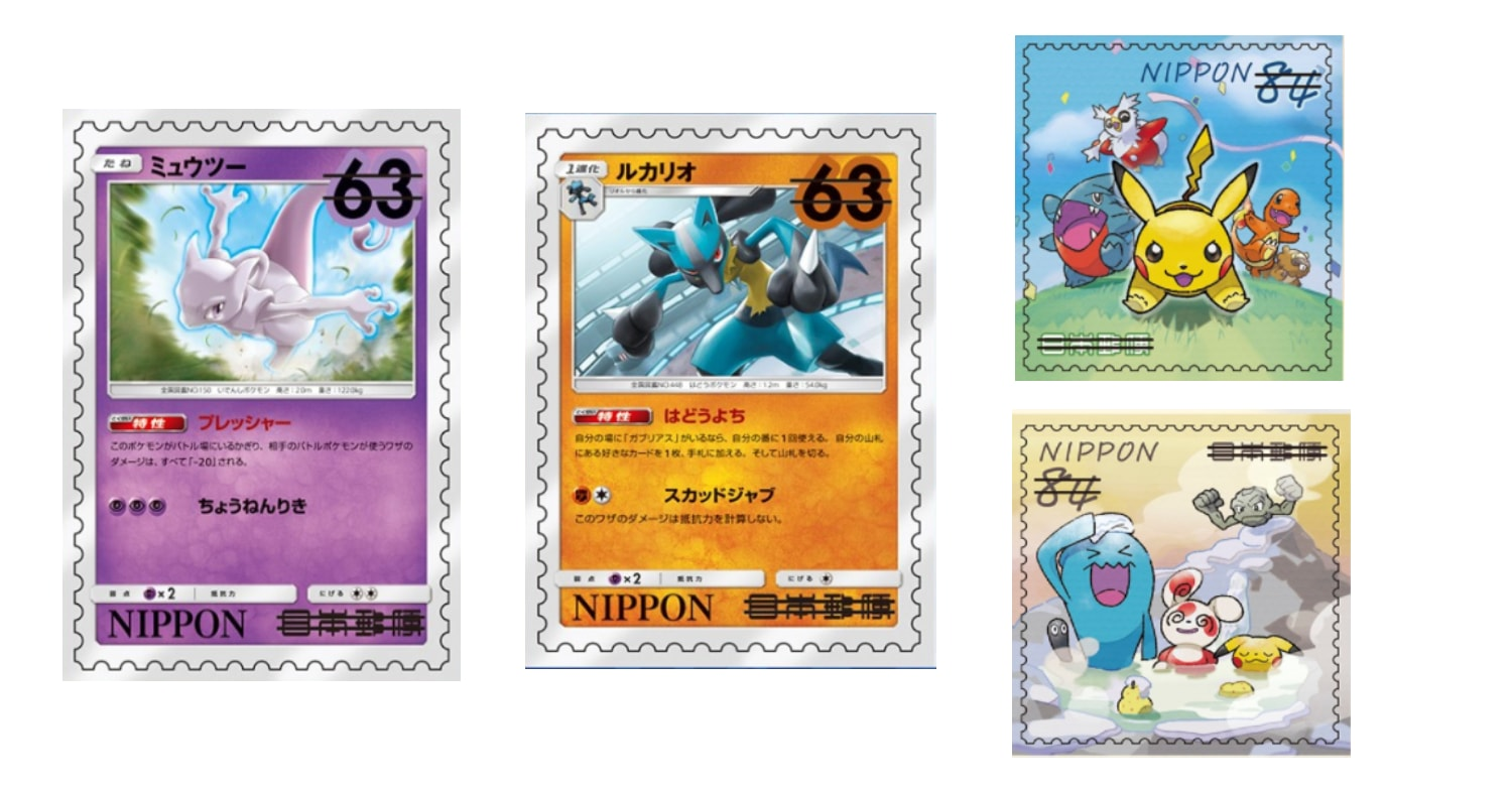 japan post pokemon stamps - cards and seasons