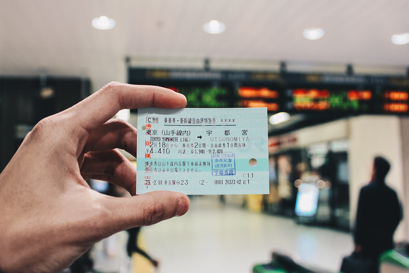 japanese vending machines - discounted ticket