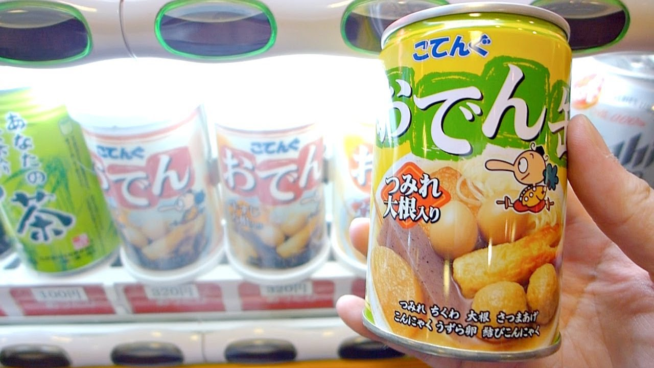 hot canned oden