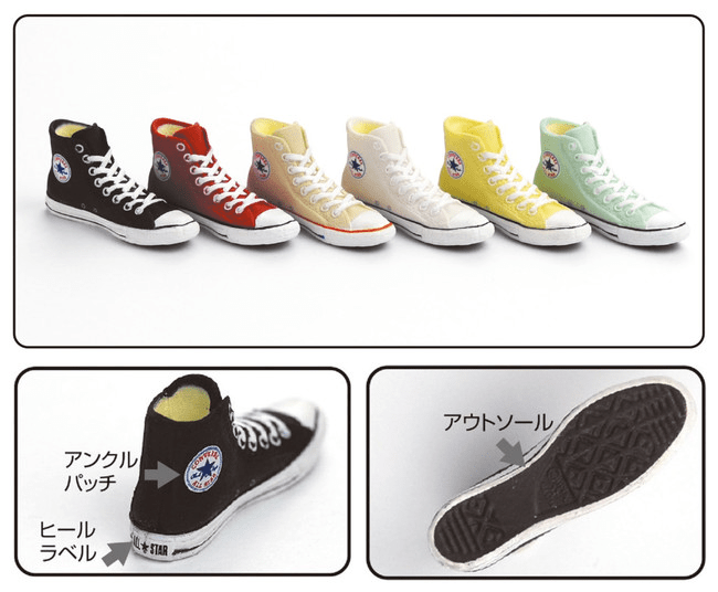 converse sneaker erasers - intricately designed