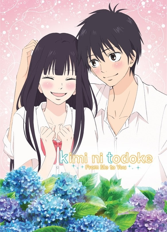 romantic anime series - from me to you