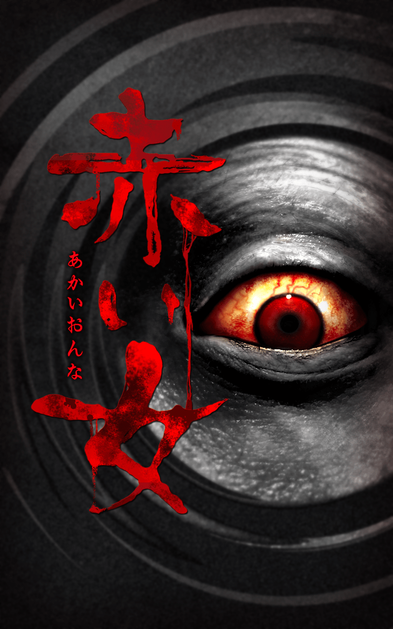 free japanese horror games - the girl in red