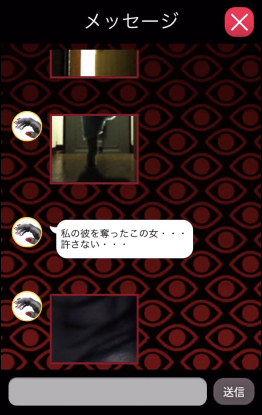 free japanese horror games - the girl in red text messages