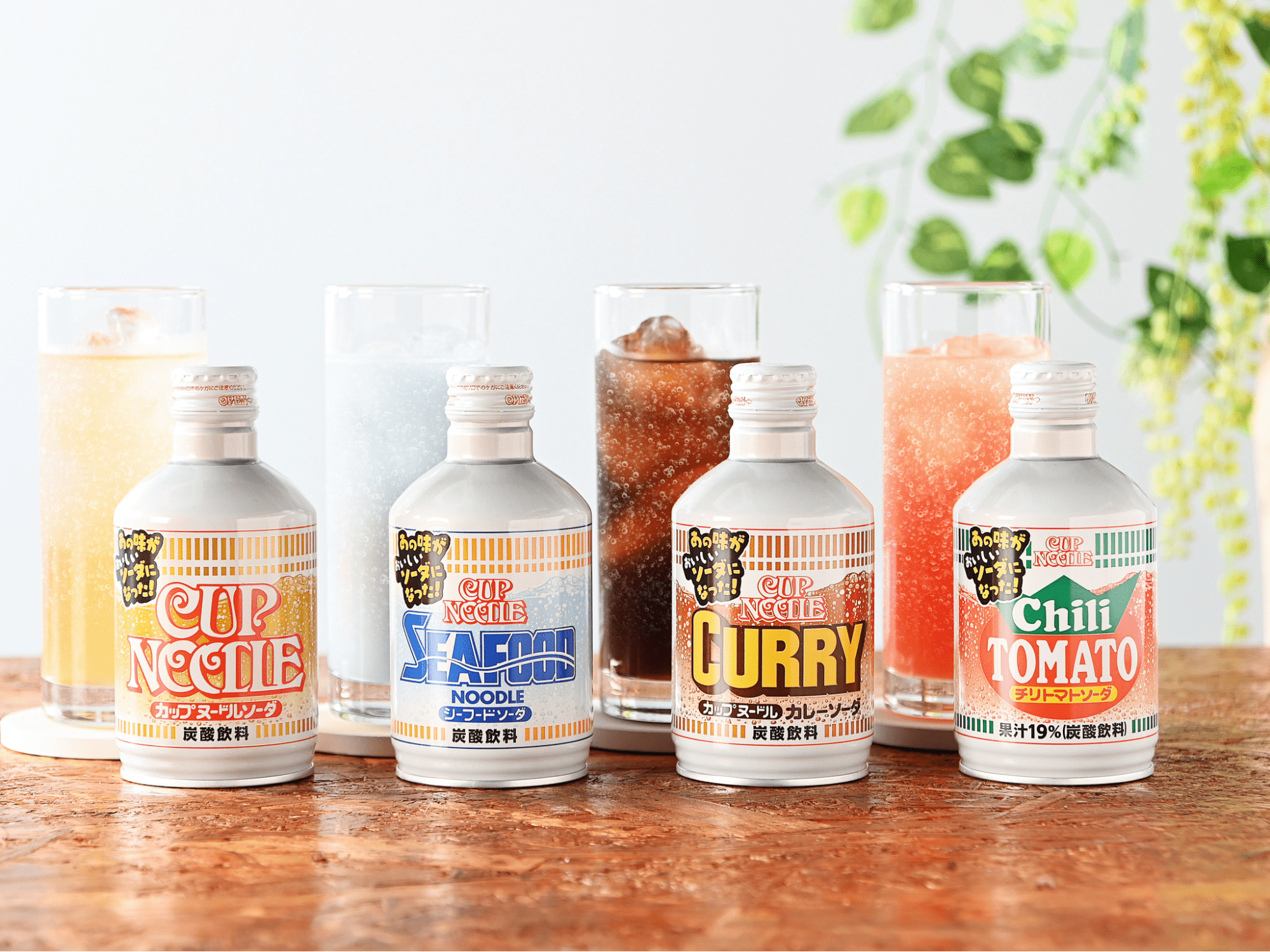 nissin cup noodle soda - new lineup