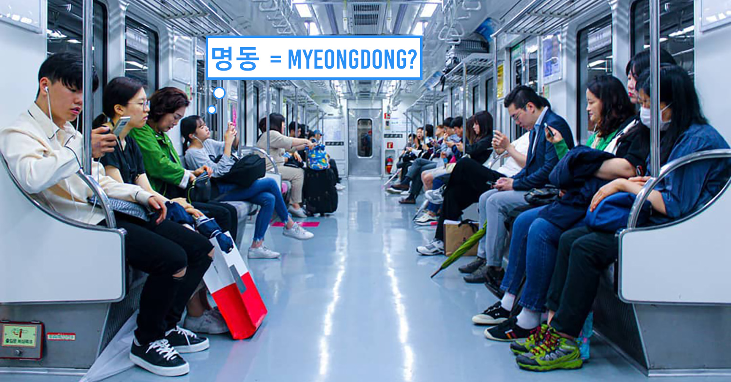 Inside Seoul Subway