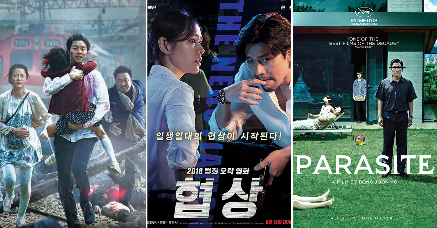Korean movies to watch during COVID-19