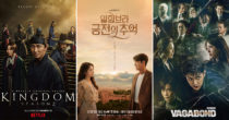 20 Thriller Korean Dramas To Watch When You're Done With Romantic Shows