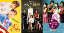 21 Best Korean Dramas From The Last 20 Years You Need To Watch Now
