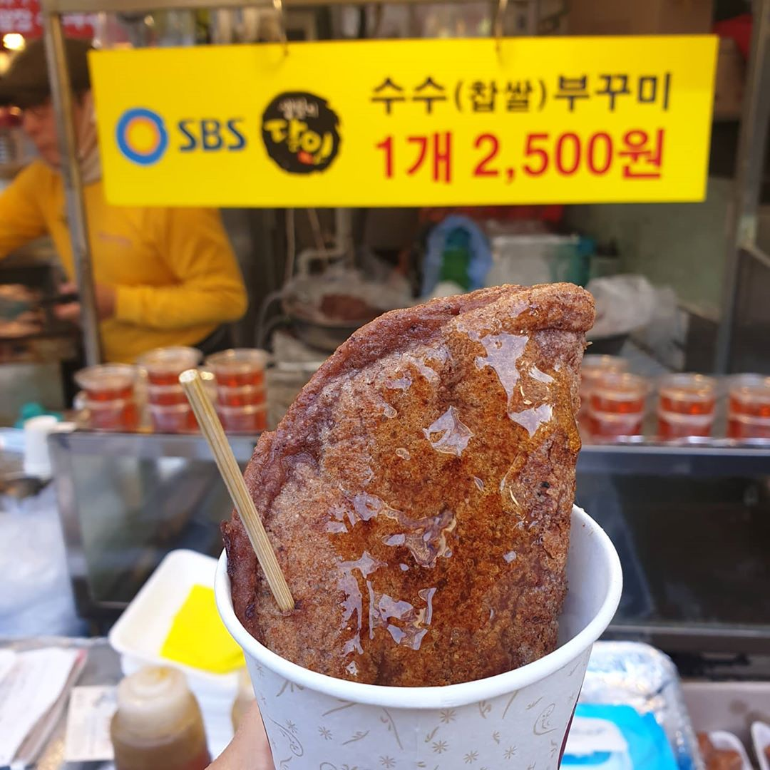 Korean Traditional Snacks sorghum pancake susu bukkumi