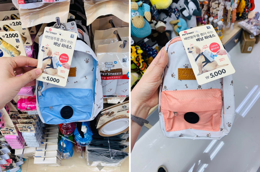 Daiso Dog Clothes - Backpack colours