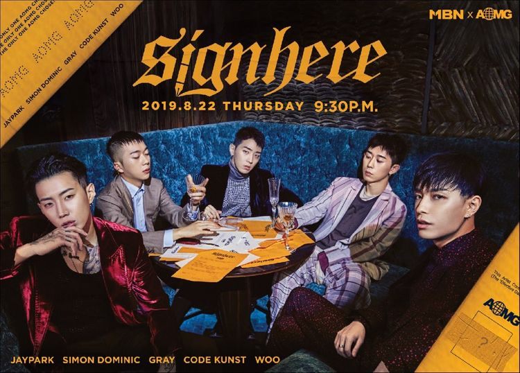 Korean Hip-hop Shows - Signhere