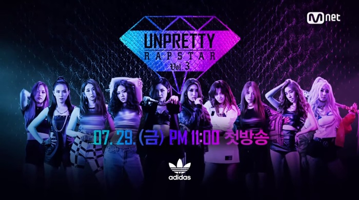 Korean Hip-hop Shows - Unpretty Rapstar Season 3