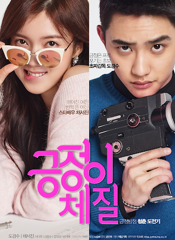 Korean Web Dramas - Be Positive