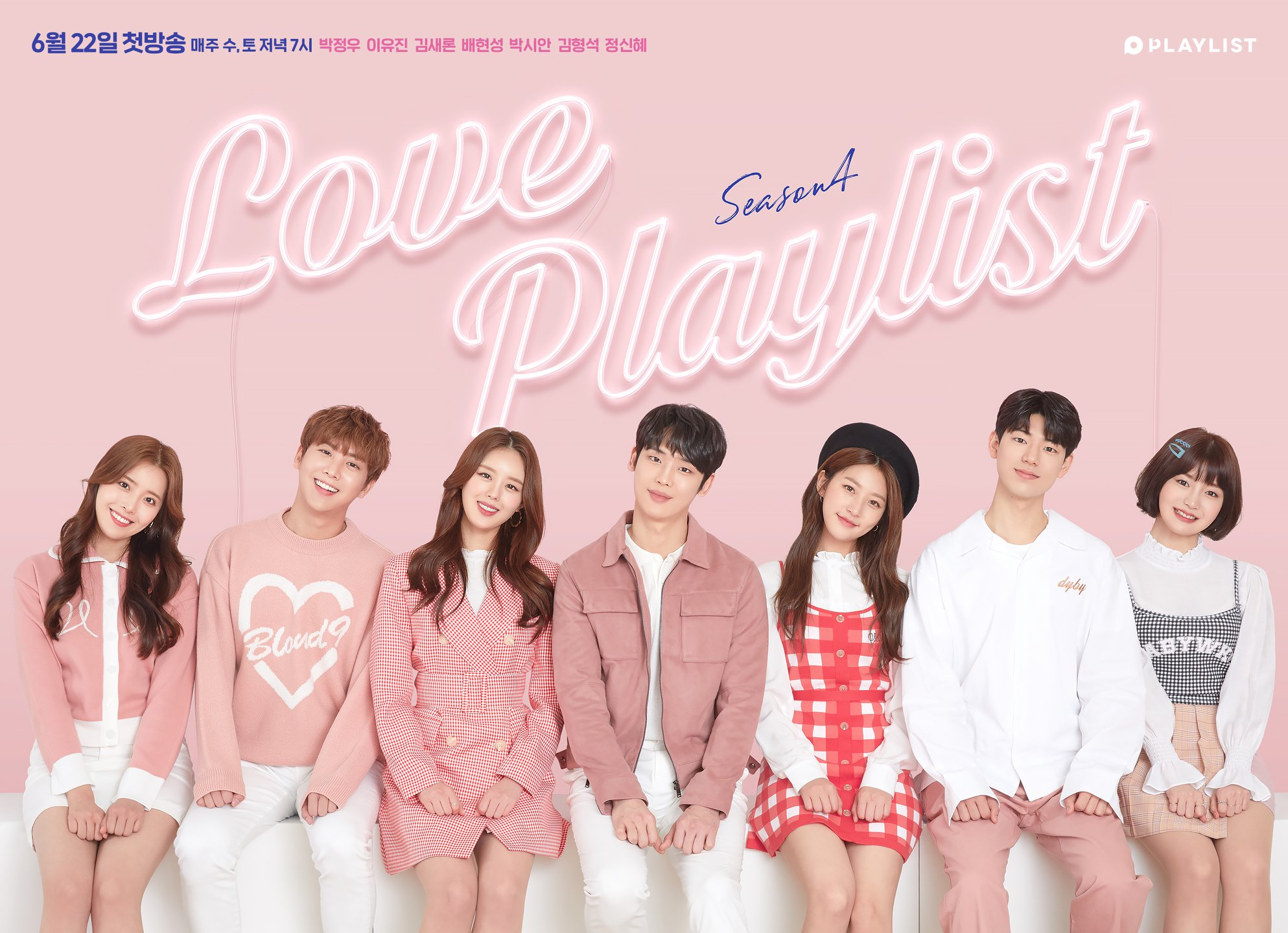 Korean Web Dramas - Love Playlist