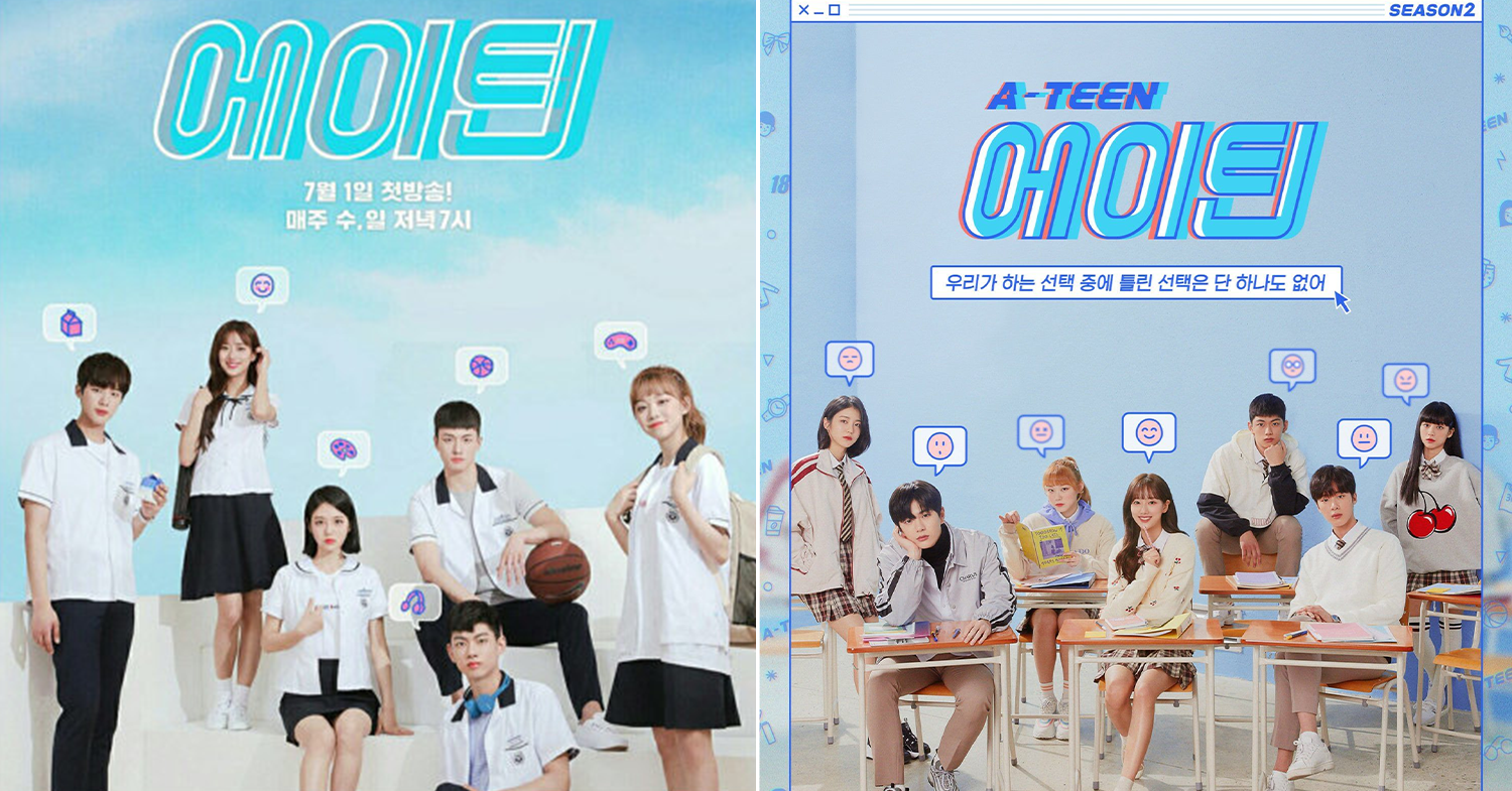 Korean Web Dramas - A-TEEN Season 1 & 2