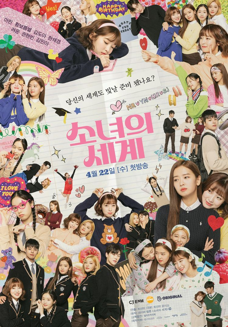 Korean Web Dramas - My World of 17