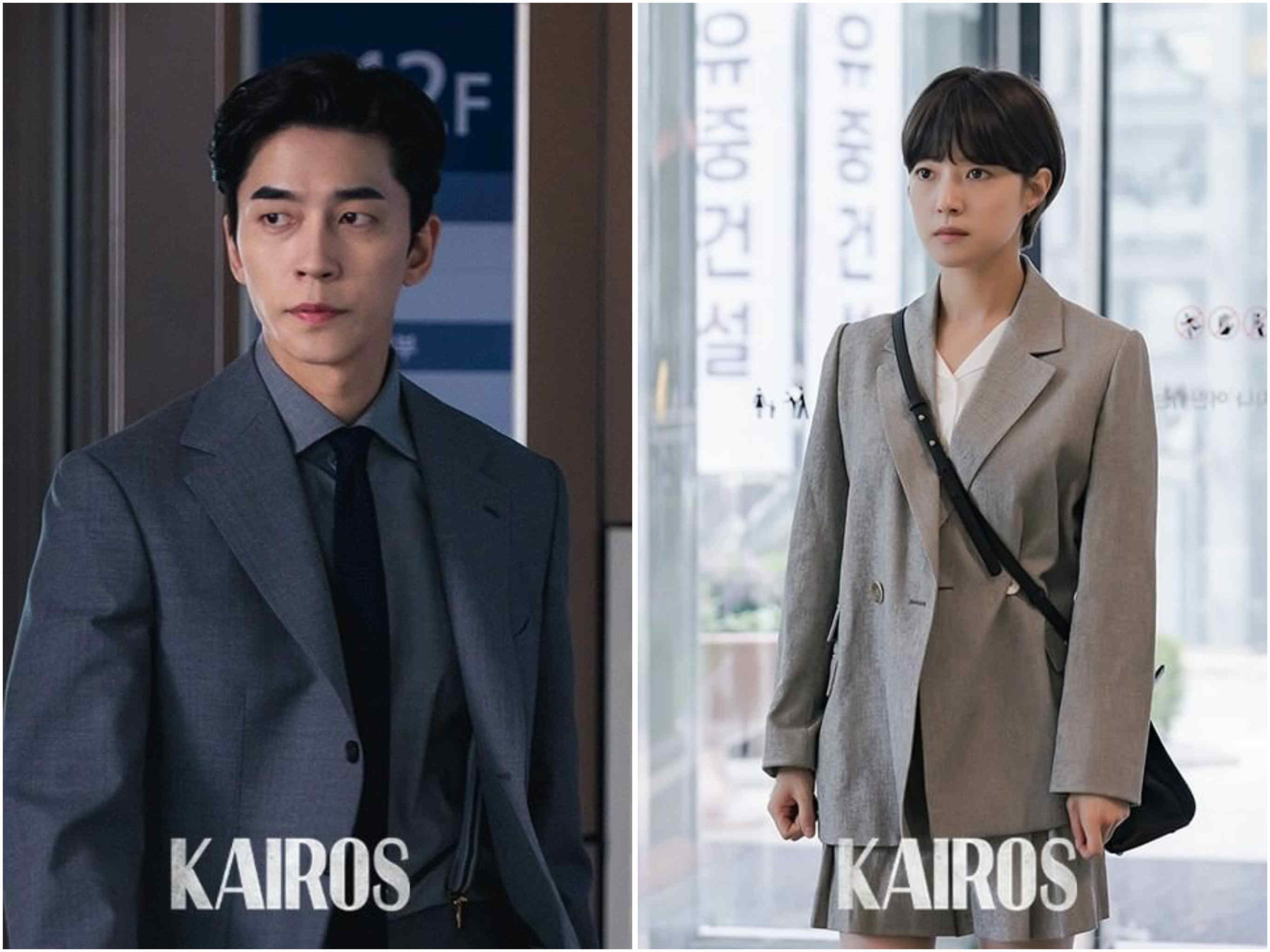 New Korean Dramas 2020 - Kairos, Shin Sung-rok, Lee Se-young