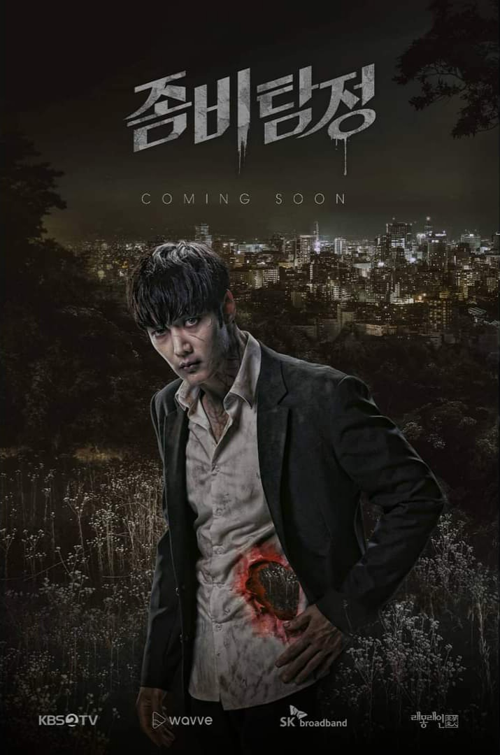 New Korean Dramas 2020 - The Zombie Detective, Choi Jin-hyuk
