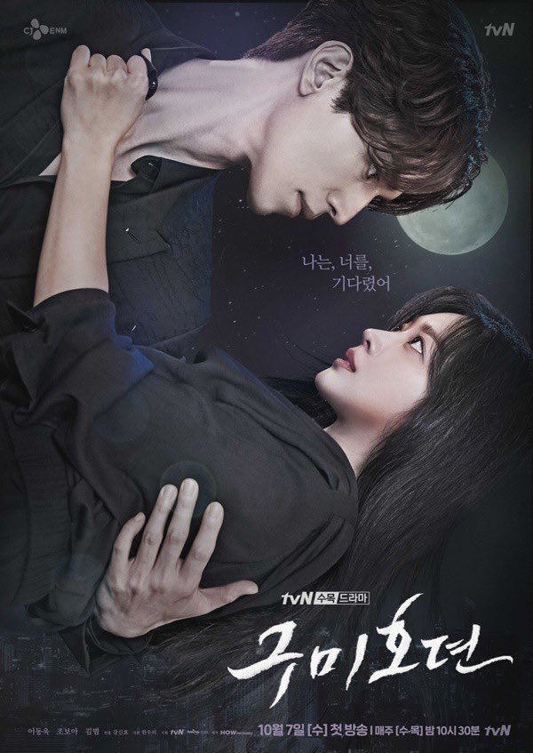 New Korean Dramas 2020 - Tale of the Nine-Tailed, Lee Dong-wook, Jo Bo-ah