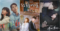 21 New Korean Dramas In End 2020 To Add To Your To-Watch List