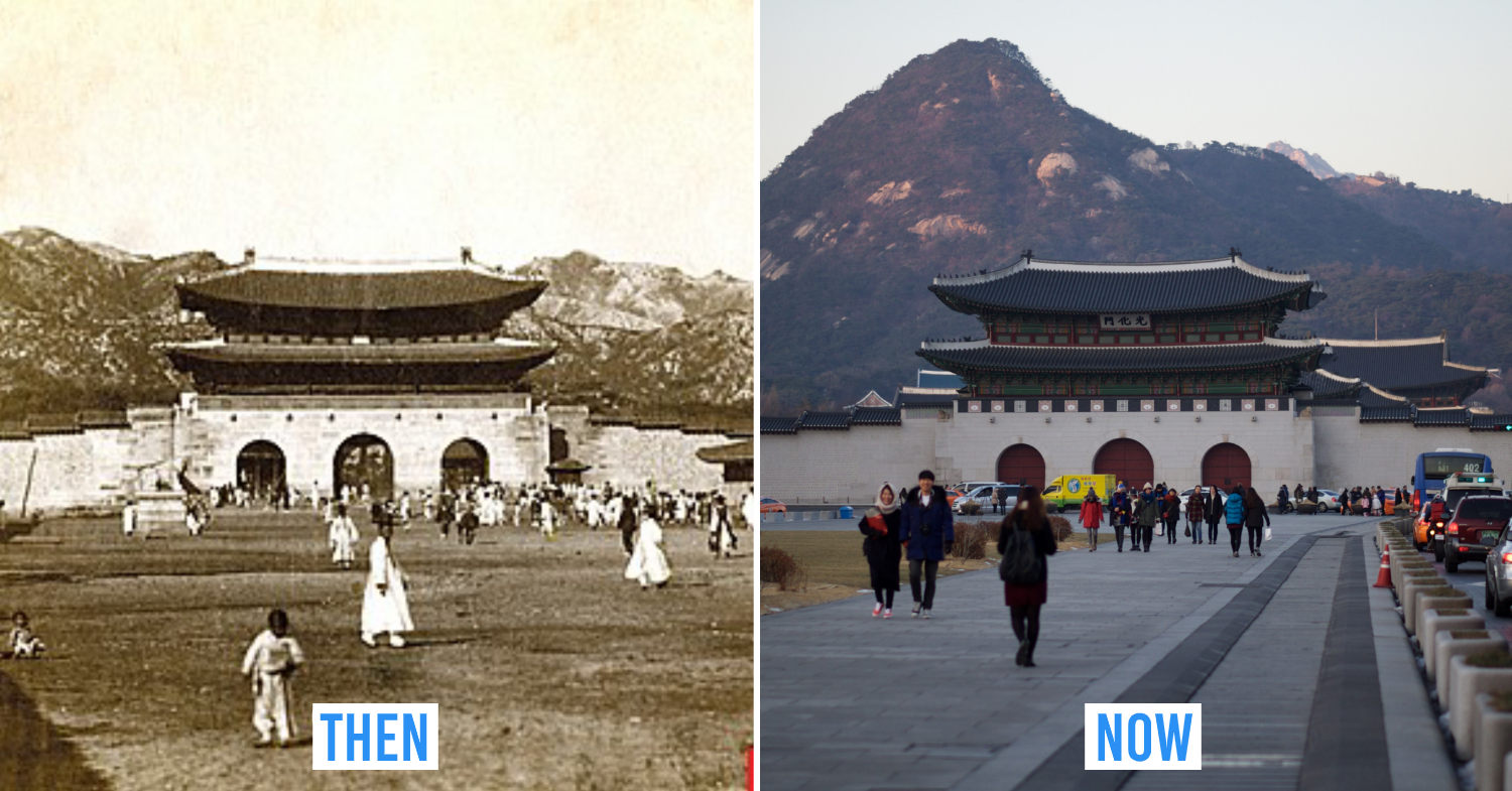 Seoul then and now - gwanghwamun gate