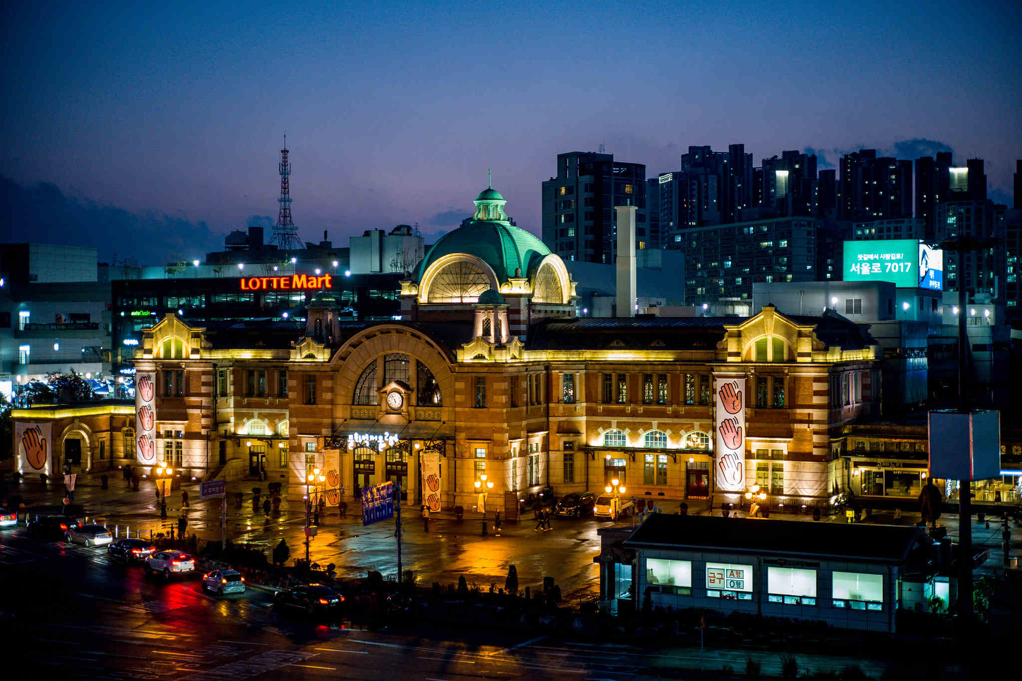 Seoul then and now - The Old Seoul Station/The Culture station, Seoul 284