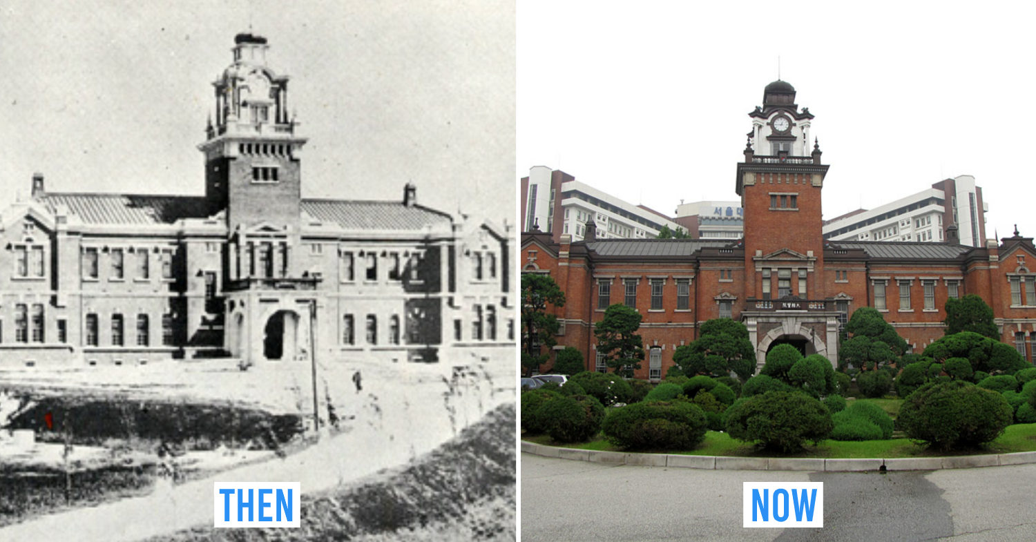 Seoul then and now - Seoul National University Hospital
