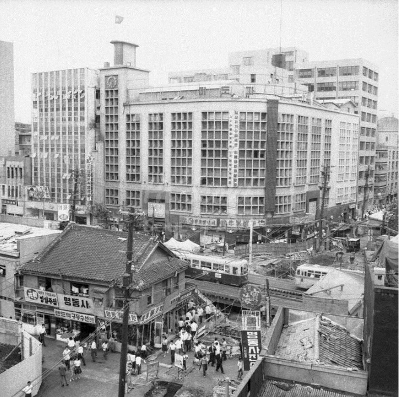 Seoul then and now - Shinsegae Department Store (Main Branch)