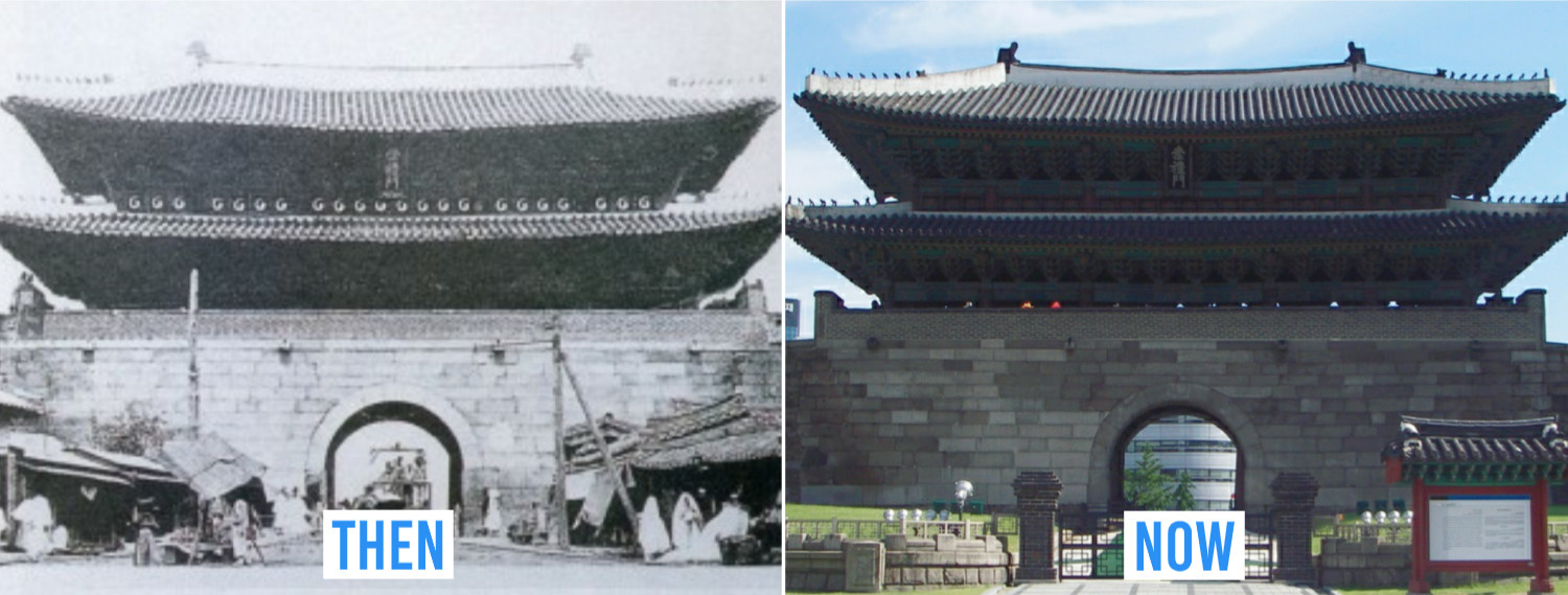 Seoul then and now - Namdaemun Gate