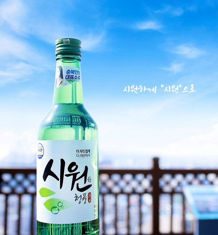 Soju Brands in Korea - Cool Chungpeong's poster