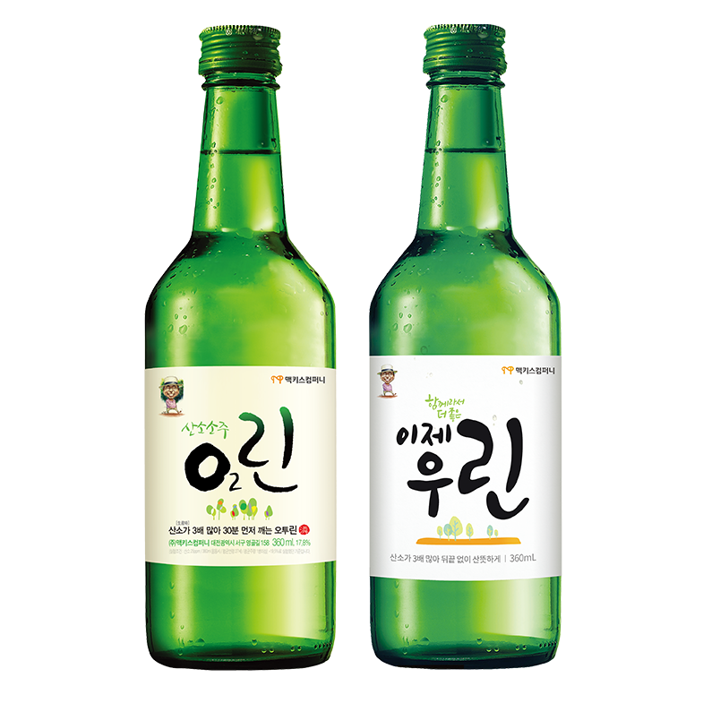 Soju Brands in Korea - O2Linn before and after rebranding