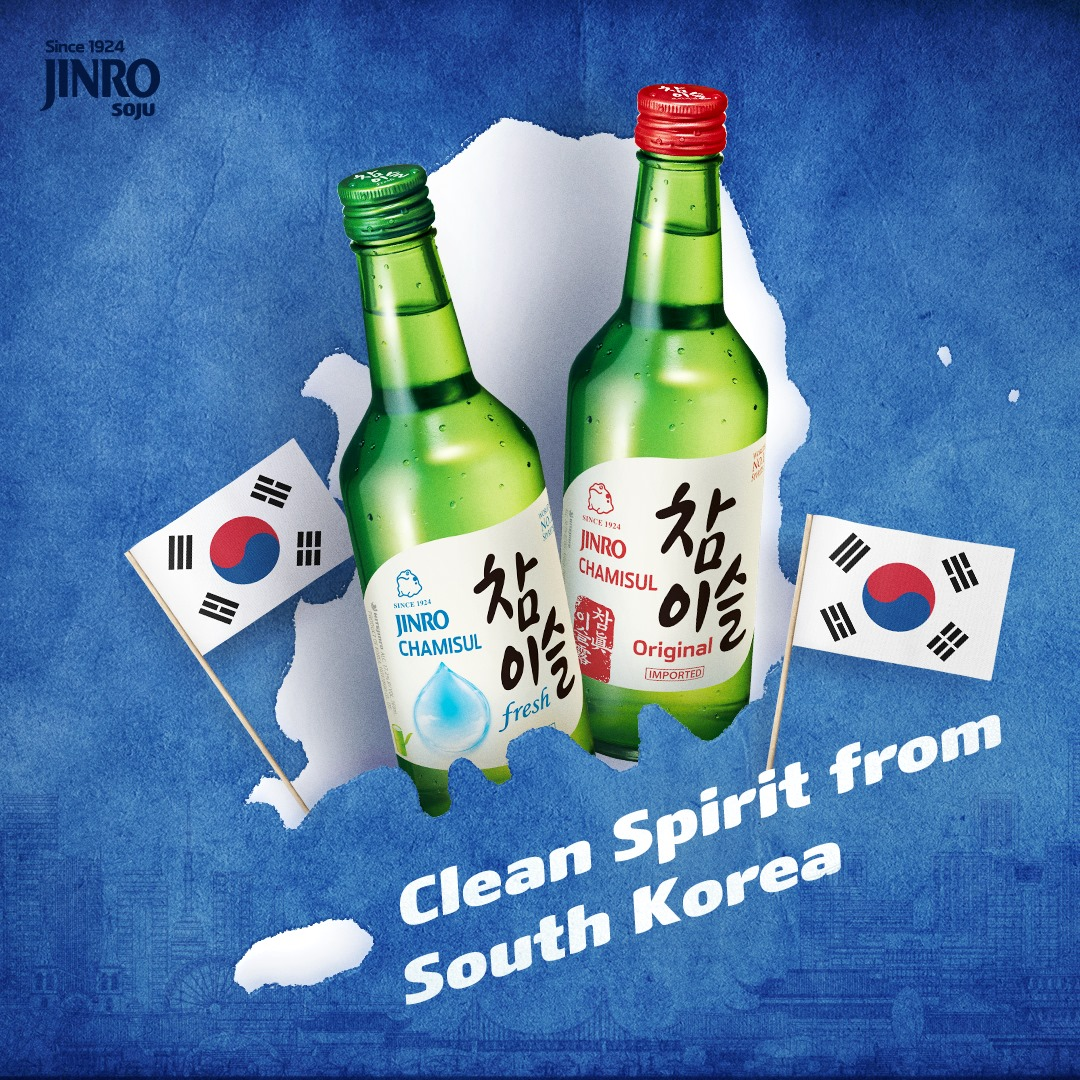 Soju Brands in Korea - Chamisul Fresh and Chamisul Original