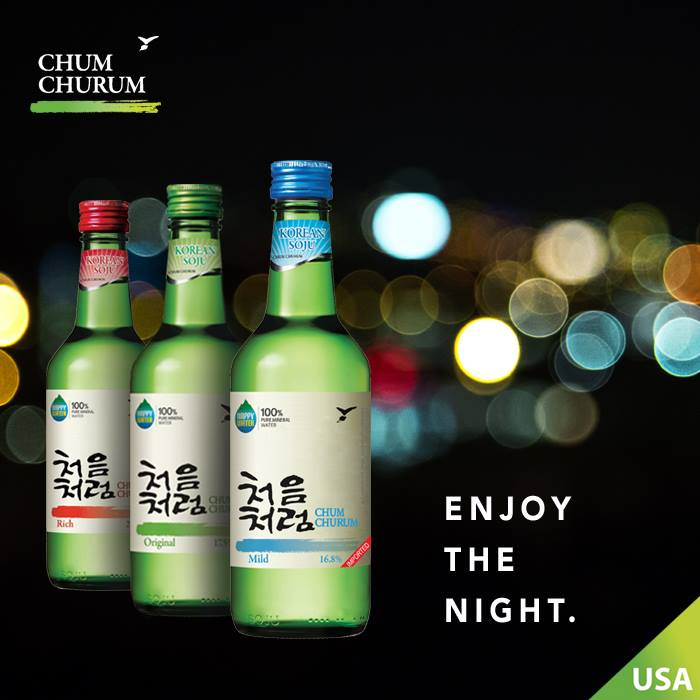 Soju Brands in Korea - 3 different levels of Chum Churum