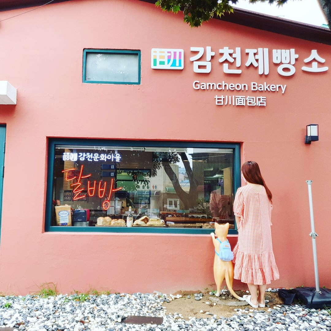 Gamcheon Culture Village - Gamcheon bakery 감천제빵소