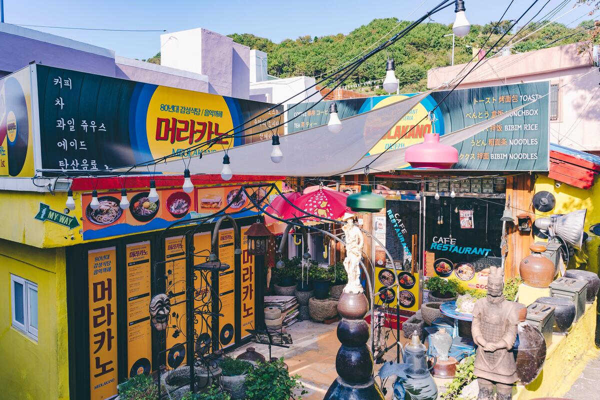 Gamcheon Culture Village - Meorakano Cafe 머라카노