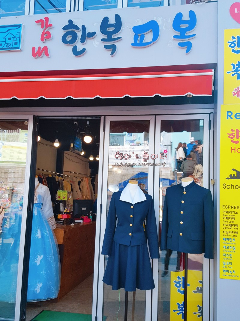 Gamcheon Culture Village - Retro school uniforms
