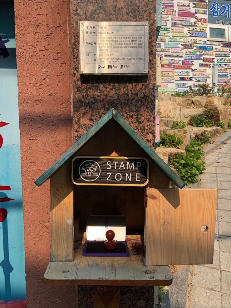 Gamcheon Culture Village - Stamp zones