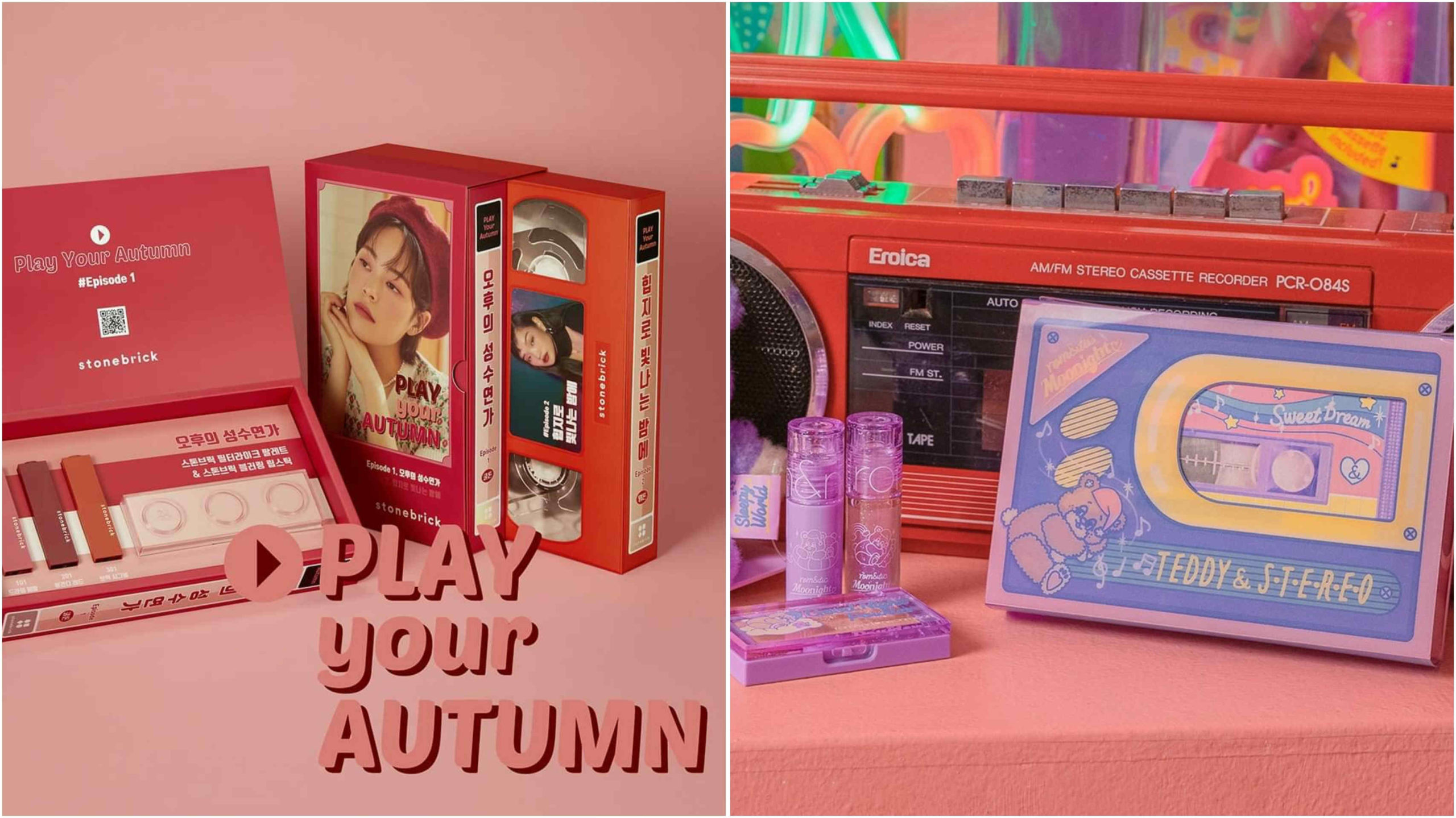 Newtro - Stonebrick's Play Your Autumn collection and Romand's Good Night collection