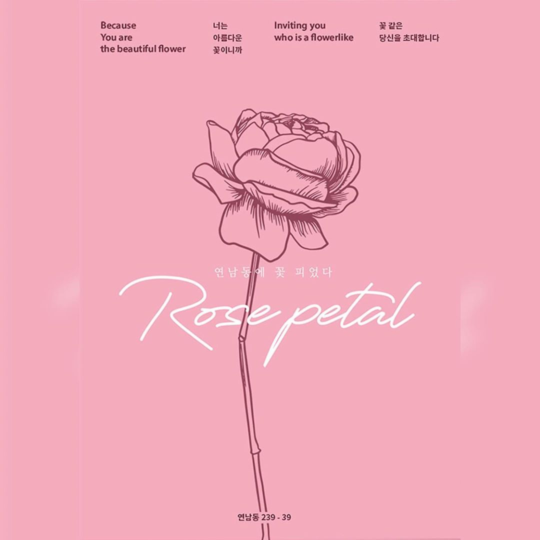 Rose Petal Yeonnam-dong - Poster
