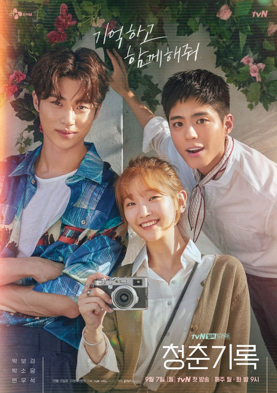 Best Korean dramas 2020 - Record of Youth