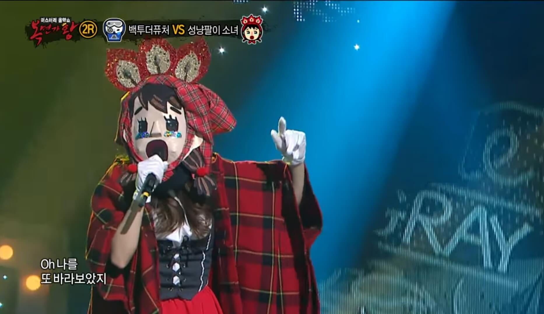 Masked Singer Korea - Little Match Girl Hani