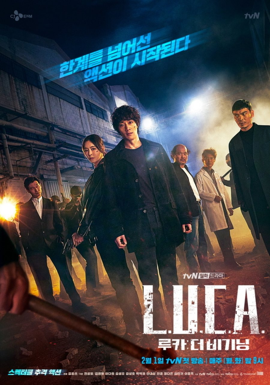 New Korean Dramas 2021 - L.U.C.A.: The Beginning