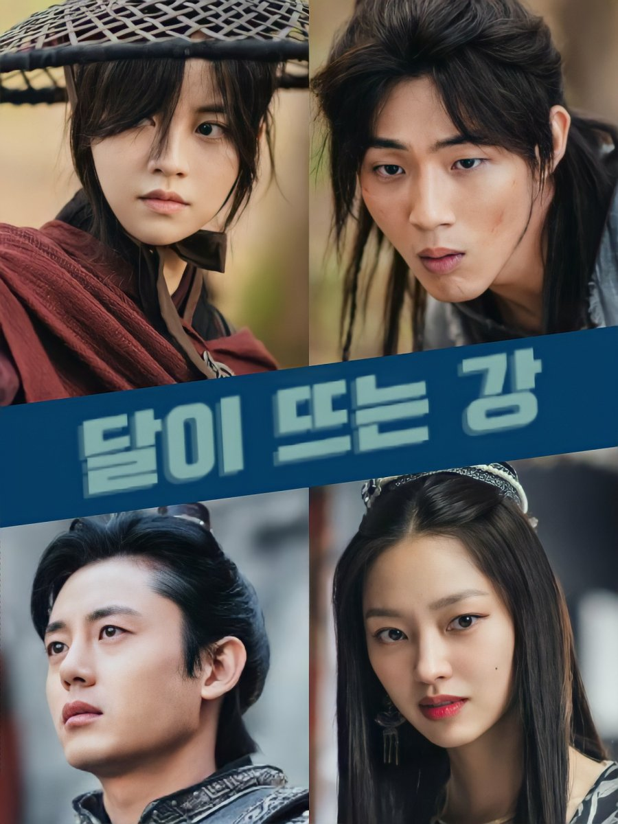 New Korean Dramas 2021 - River where the Moon rises