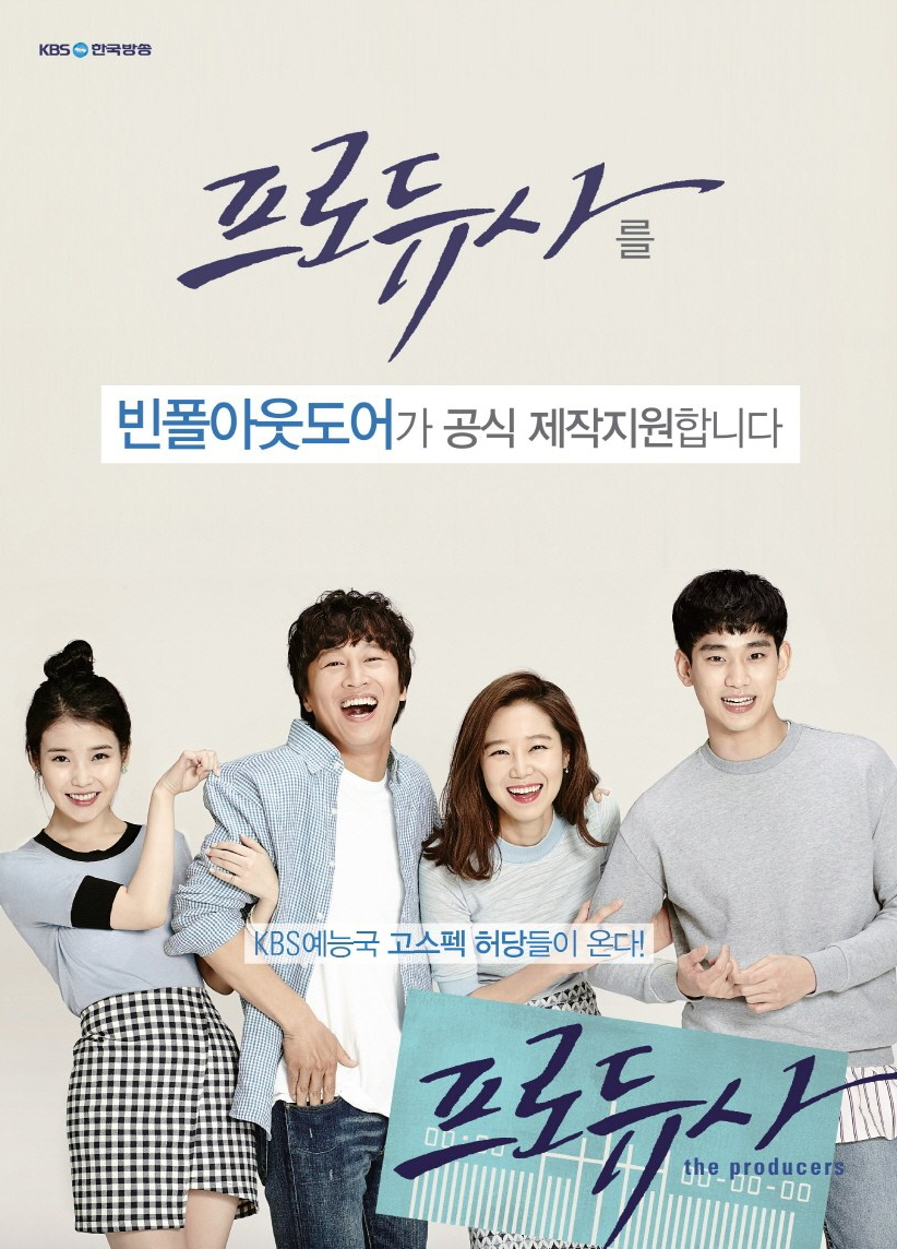 Workplace Korean Dramas -The Producers