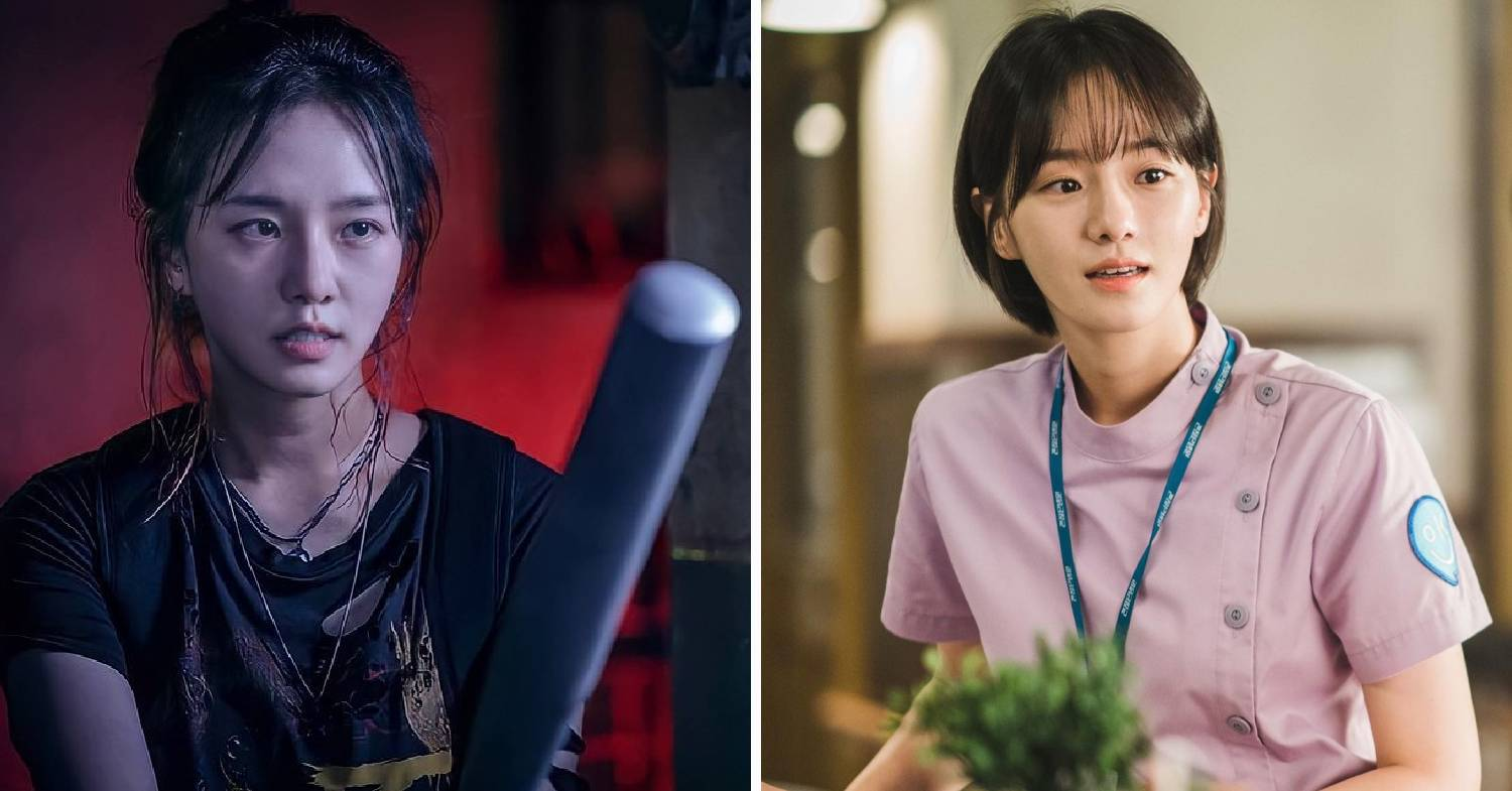 park gyu-young dal in and gamjatang - sweet home and it's okay to not be okay